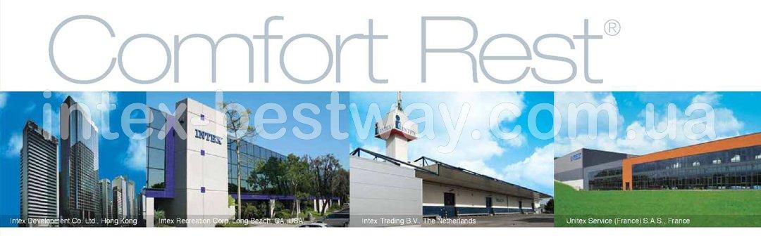 Comfort Rest 2016 Intex