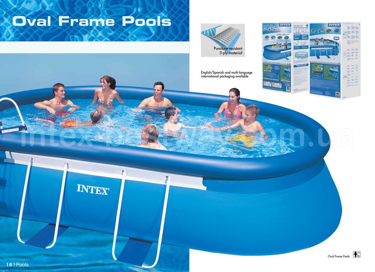 Овальные сборно-каркасные бассейны Intex Oval Frame Pools