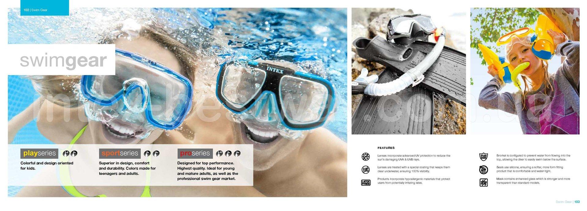 Маски для плавания Intex, Набор для плавания Intex, Трубка для плавания Intex, Очки для плавания Intex